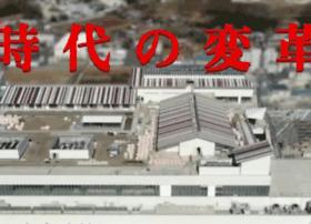 Fujikou-kogyo.co.jp thumbnail