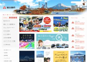 Fujikyu.co.jp thumbnail