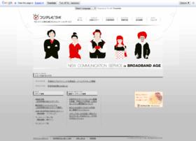 Fujilab.jp thumbnail