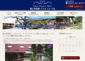 Fujimikogen-pension.jp thumbnail