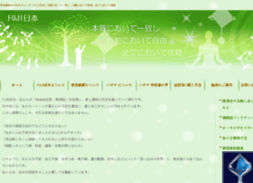 Fujinihon.gr.jp thumbnail