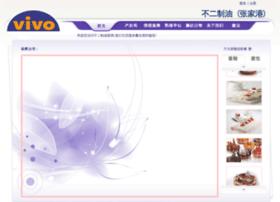 Fujioil.com.cn thumbnail