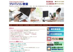 Fujipc.co.jp thumbnail
