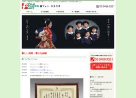 Fujiphoto-studio.jp thumbnail