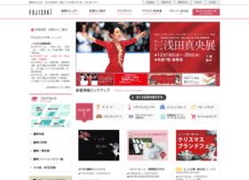 Fujisaki.co.jp thumbnail