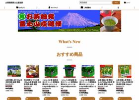 Fujisan-cha.jp thumbnail