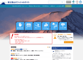 Fujisan-climb.jp thumbnail