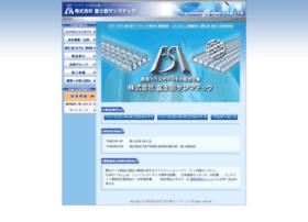 Fujisho-deck.co.jp thumbnail