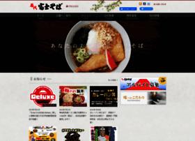 Fujisoba.co.jp thumbnail