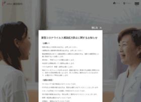 Fujitaec.or.jp thumbnail
