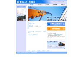Fujiwrecker.jp thumbnail