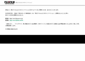 Fujixerox.co.jp thumbnail