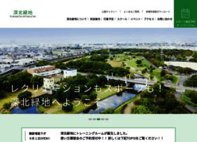 Fukakitaryokuchi.jp thumbnail