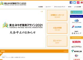 Fukko-marathon.jp thumbnail