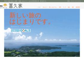 Fuku-ya.net thumbnail