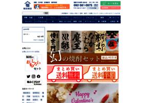Fukudasaketen.jp thumbnail