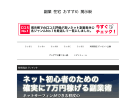 Fukugyo-bbs-b.net thumbnail