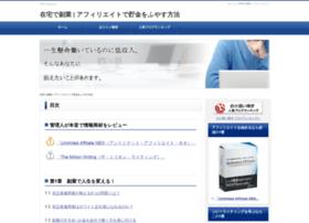 Fukugyo777.net thumbnail