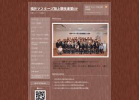 Fukui-masters-athletics.jp thumbnail