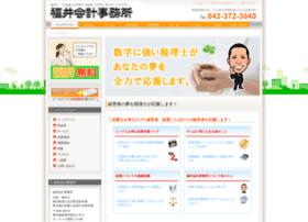 Fukuikaikei.com thumbnail