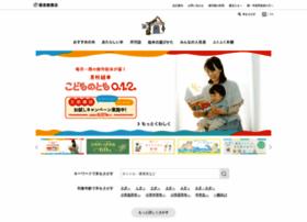 Fukuinkan.co.jp thumbnail