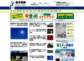 Fukuishimbun.co.jp thumbnail