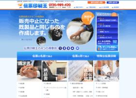 Fukuiss.co.jp thumbnail