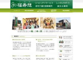 Fukujyuso.jp thumbnail