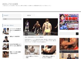Fukukitafuzokunavi.jp thumbnail