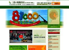 Fukumotogumi.jp thumbnail