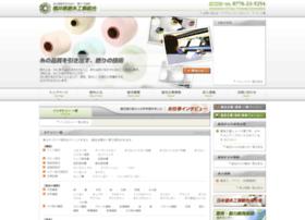 Fukunen.jp thumbnail