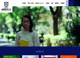Fukuoka-edu.ac.jp thumbnail