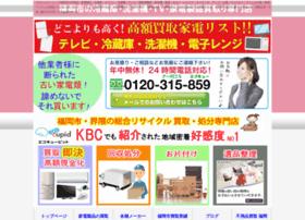 Fukuoka-kaden.info thumbnail