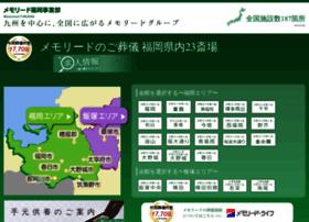 Fukuoka-memolead.jp thumbnail