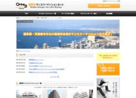 Fukuoka-monthlymansion.net thumbnail