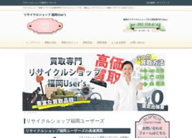Fukuoka-users.net thumbnail