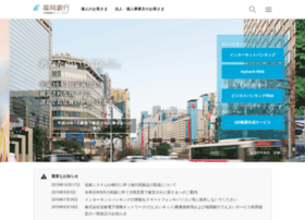 Fukuokabank.co.jp thumbnail