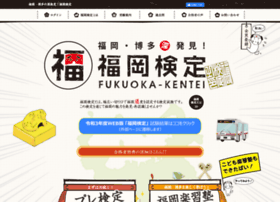 Fukuokakentei.com thumbnail