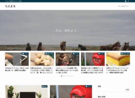 Fukuokashi-ckn.jp thumbnail