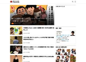 Fukupon.jp thumbnail