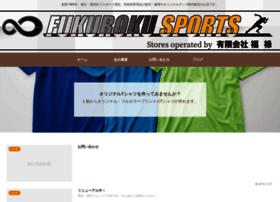 Fukuroku.co.jp thumbnail