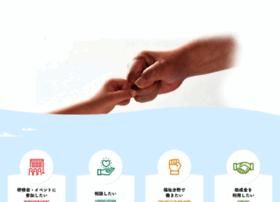 Fukushi-kumamoto.or.jp thumbnail