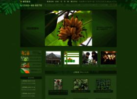 Fukusumi.jp thumbnail