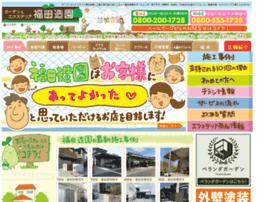 Fukutazoen.co.jp thumbnail
