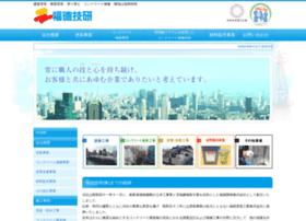 Fukutoku-group.co.jp thumbnail