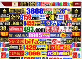 Fulaifu.net thumbnail