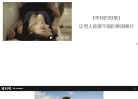 Fuli58.net thumbnail