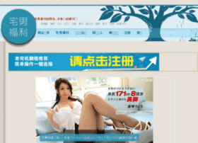 Fulikuku.com thumbnail