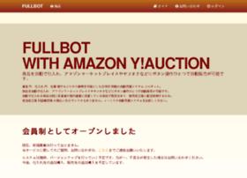 Fullbot.jp thumbnail
