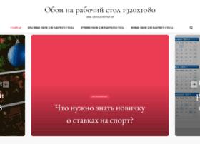 Fullhdoboi.ru thumbnail